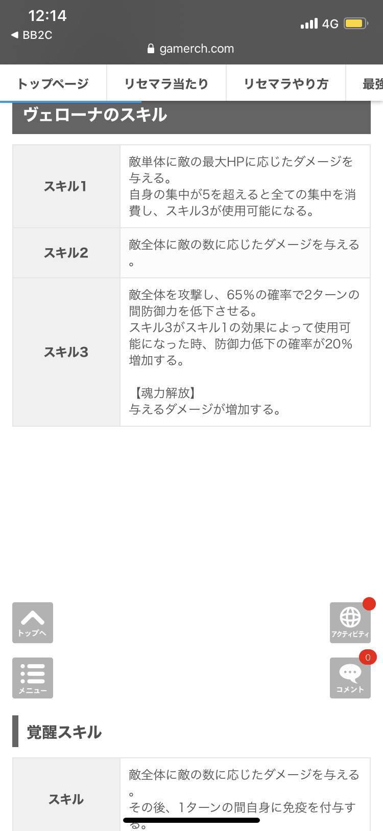 【エピックセブン】新英雄予告キタ━━━(゚∀゚)━━━!! これは引くしかねーんじゃねーか!?